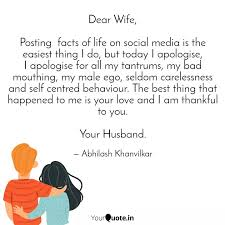 dear wife posting fact quotes writings by abhilash