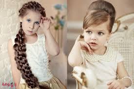 للشعر الطويل قصات شعر اطفال بنات 2020
