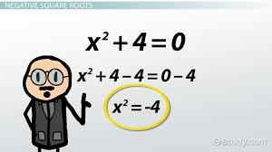 solving complex equations examples