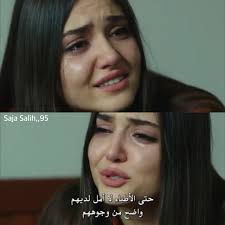 39 Images About هاندا سيلين حياة Rose On We Heart It See