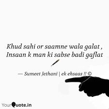 samajhdaari instagram posts photos and videos com