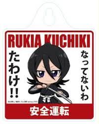 Bleach Signboard Rukia Anime Toy Hobbysearch Anime Goods Store