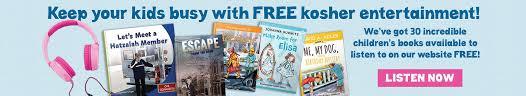 Menuchapublishers Com Jewish Books For The Whole Family Menucha Publishers Inc