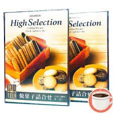 HÀNG TẾT 2019 - HÀNG NHẬT Bánh High... - Bánh Kẹo Nhập Khẩu Nhật Bản