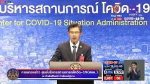Thai PBS News on Twitter:
