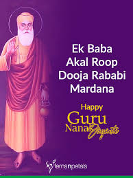 guru nanak jayanti wishes quotes ferns n petals