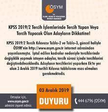 ÖSYM - KPSS 2019/2 Tercih İşlemlerinde Tercih Yapan Veya...