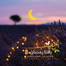 ramadan online explore the holy month