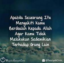 best quotes about islam bahasa images islam