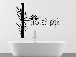 Spa Salon Wall Decals Bamboo Lotus Vinyl Sticker