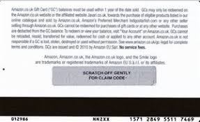 gift card amazon co uk gift card