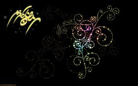 رمزيات رمضانية صور رمضان كريم 2020 ميكساتك