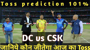 CSK vs DC toss prediction today match ...