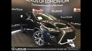2016 lexus rx 350 luxury package review