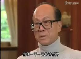 """「李嘉誠 cap」的圖片搜尋結果"""""""