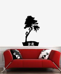 Wall Zen Garden Bonsai Tree Kanji Bonsai Wall Vinyl Decal 22 W X 34 H Black In 2020 Zen Garden Garden Bonsai Tree Vinyl Wall Decals
