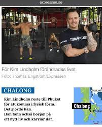 an fitness c thailand
