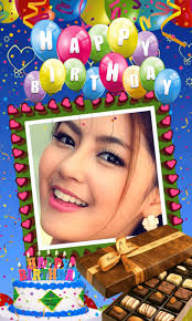 birthday photo frames new apk for