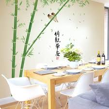 Vova Bamboo Lucky Three Dimensional Wall Stickers Living Room Bedroom Office Tv Background Wall Decoration Stickers Sk2008