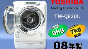 Có nên mua máy giặt nội địa Nhật có sấy khô hay không