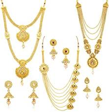 Pearl Women's Jewellery Sets: Buy Pearl Women's Jewellery Sets online at  best prices in India - Amazon.in