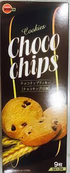 Nơi bán Bánh Bản Choco giá rẻ, uy tín, chất lượng nhất