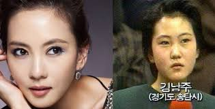 korean actresses plastic surgery before