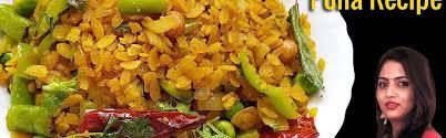 weight loss breakfast recipes in hindi