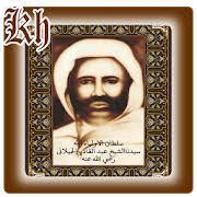 Syekh Abdul Qodir Jaelani Dicipta oleh Makibeli Designs | Syekh ...