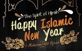 gambar tahun baru islam happy islamic new year islamic