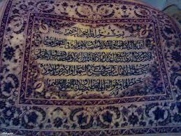 صور رمزيات اسلامية ادعية واذكار اسلامية للواتس اب ميكساتك