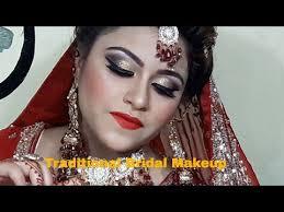 traditional bridal makeup part 2 a
