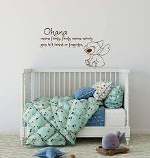 Amazon Com Ceciliapater Ohana Means Family Wall Decal Quote Lilo And Stitch Wall Art Ohana Wall Decal Nursery Kids Sayings Nursery Quote Vinyl Decal Wall Art K85 Kitchen Dining