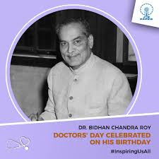 JK Paper Ltd - It was Dr Bidhan Chandra Roy who first... | Facebook