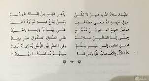 صور وداع شهر رمضان بقصائد وكلمات مؤثرة