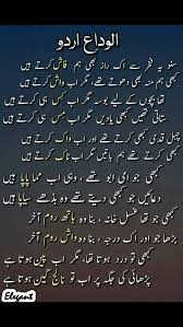 pin by sayyeda rizvi on funny haha urdu funny poetry poetry