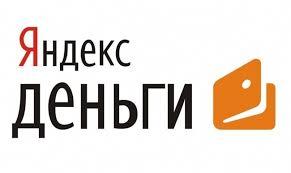 Пополнять и снимать «Яндекс.Деньги» теперь можно через «ПриватБанк ...