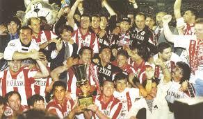 Coppa Italia 1996-1997 - Wikipedia
