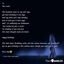 to the crush the facebo quotes writings by yes it lies in