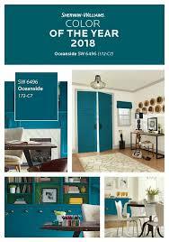 2018 paint color trends favorite