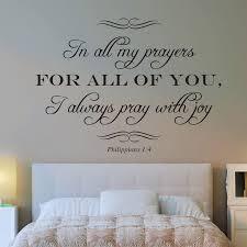 Philippians 1 4 Scripture Wall Decal Divine Walls
