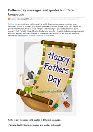 happyfathersday net fathers day messages quotes