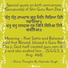 special quote on birth an quotes writings by harinder singh