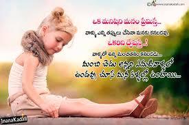 family relationship quotes in tamil asoutviocis pot com