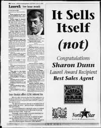 The San Bernardino County Sun from San Bernardino, California on June 11,  1994 · Page 64