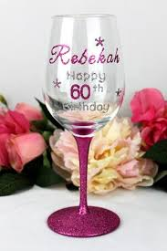 60th birthday personalised wine glass