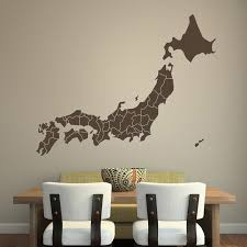 Japan Regions Country Map Rest Of The World Wall Decal Sticker Home Ws 18752 Ebay