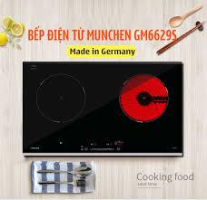 Bếp điện từ Munchen GM6629S dùng có tốt không ?