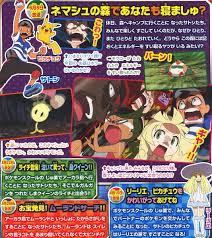 Magazine scan detailing June's episodes