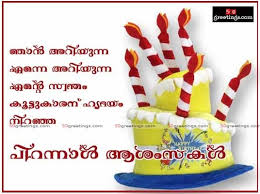 birthday wishes birthday wishes in malayalam for friend